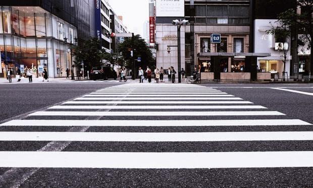 Улица с пешеходци