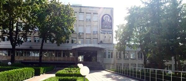 УМБАЛ Света Анна - София