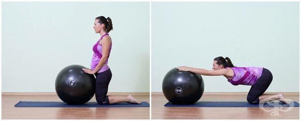 Упражнение за бременни с топка 1