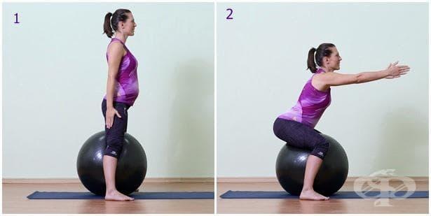 Упражнение за бременни с топка 10