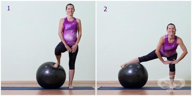Упражнение за бременни с топка 11