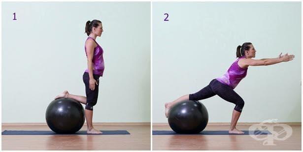 Упражнение за бременни с топка 12