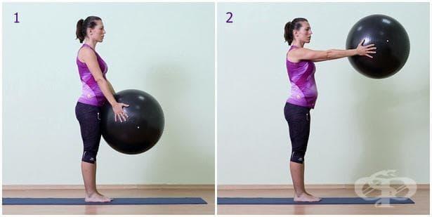 Упражнение за бременни с топка 13