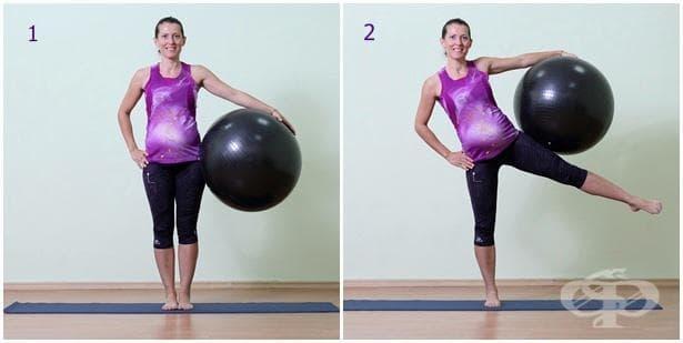Упражнение за бременни с топка 16