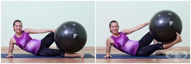 Упражнение за бременни с топка 3