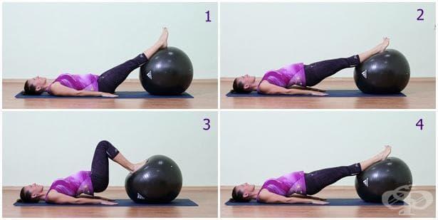 Упражнение за бременни с топка 4