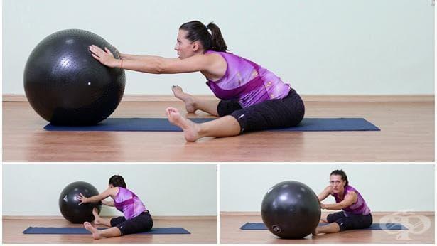 Упражнение за бременни с топка 5