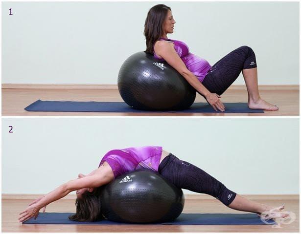 Упражнение за бременни с топка 6