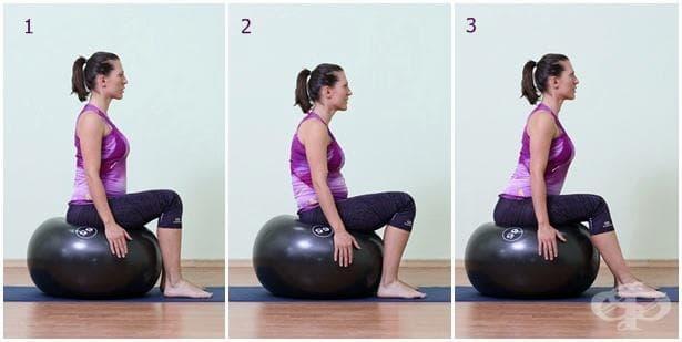 Упражнение за бременни с топка 7