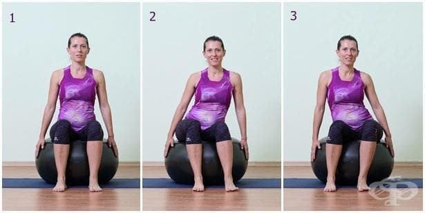 Упражнение за бременни с топка 8