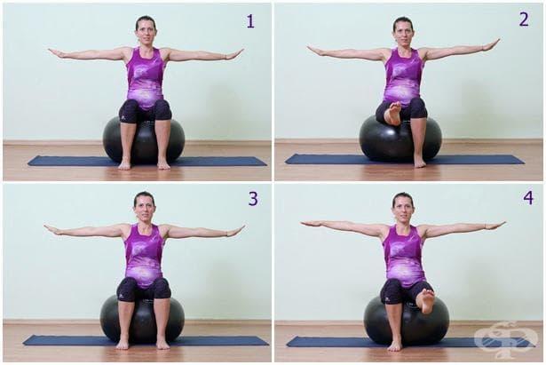 Упражнение за бременни с топка 9