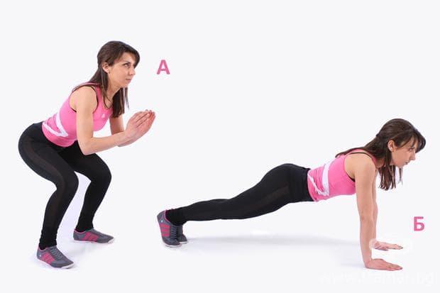 упражнение - Бърпи