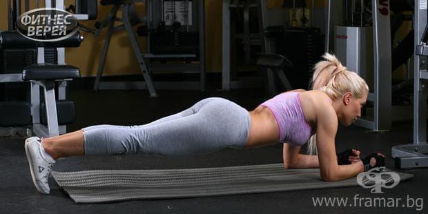 упражнение - планк