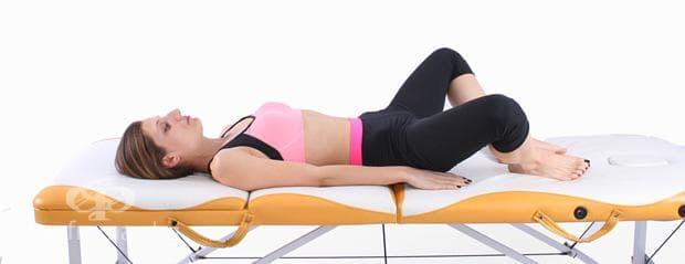 упражнение при радикулит и болки в кръста 8