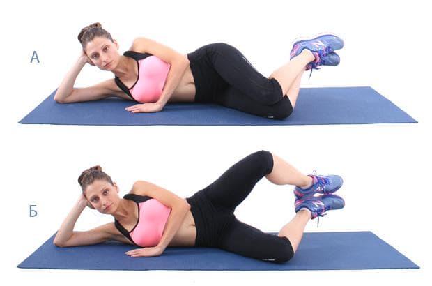 Упражнение мида