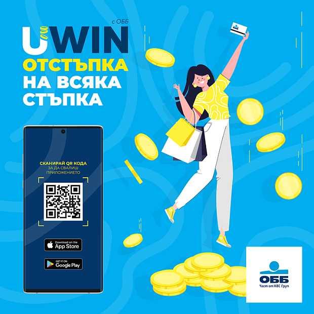 Онлайн аптека framar.bg си партнира с ОББ/UWIN