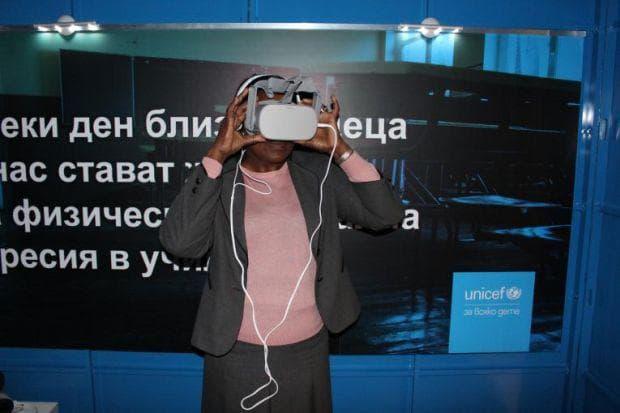 интерактивна инсталация с виртуална реалност