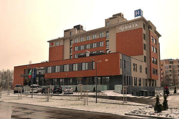 Болница Вита - База 2