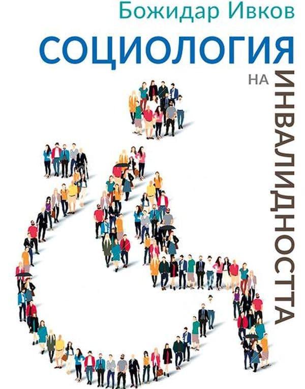 книгата