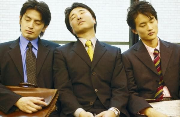 Японски служители