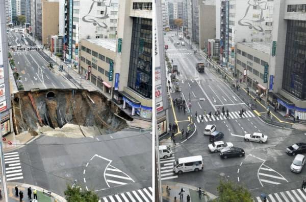 Дупка на пътя във Фукуока