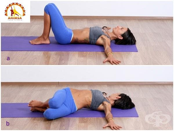 йога упражнения срещу болки в кръста 1