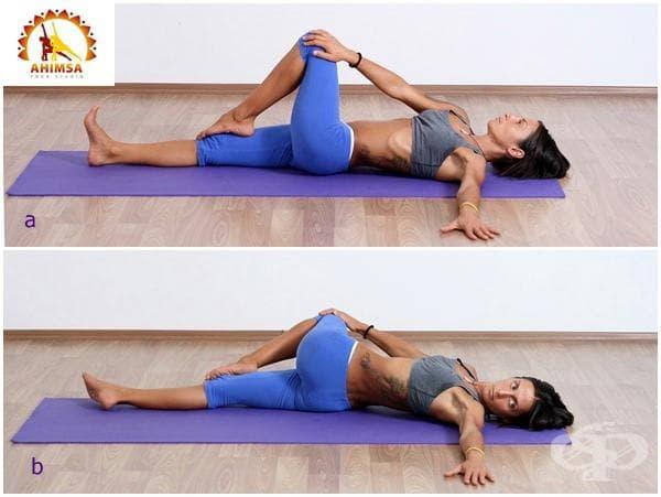 йога упражнения срещу болки в кръста 3