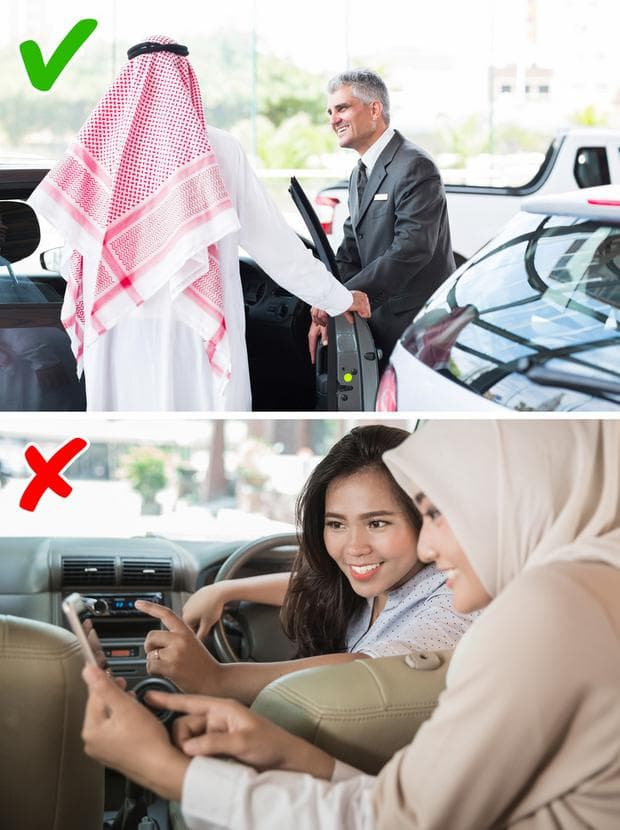 Саудитска Арабия