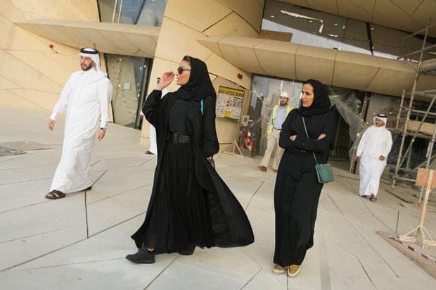 арабските съпруги