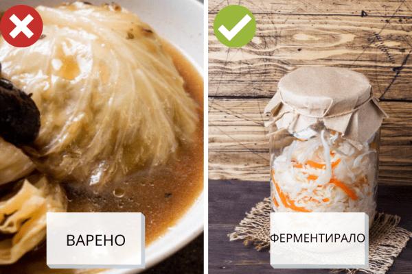 Зелето е по-добре да се консумира ферментирало, а не варено.