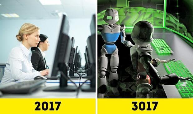 интелигентни компютри