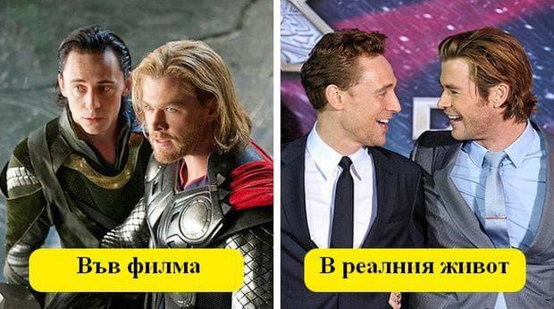 Том и Крис