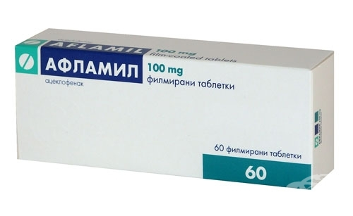 aflamil 100 mg)