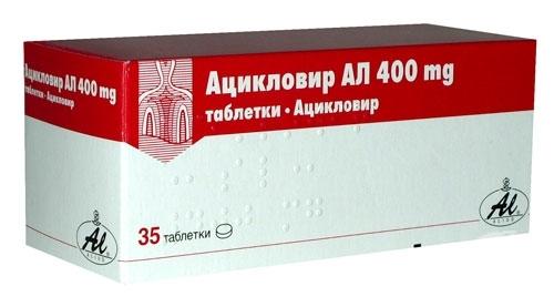 АЦИКЛОВИР AL табл. 400 мг.