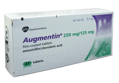 аугментин 250 мг таблетки инструкция
