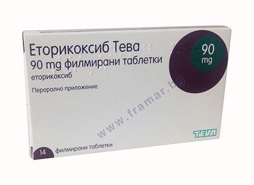 etoricoxib libra 90 mg