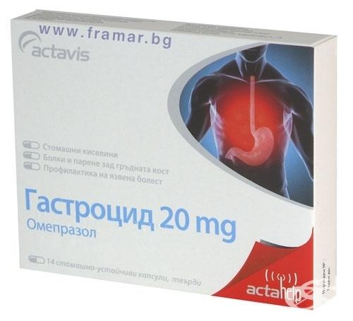 Buy Herbal Online Viagra Viagra Viagra