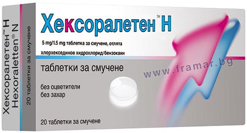Heksoraleten.Heksoraleten N Tabletki 20