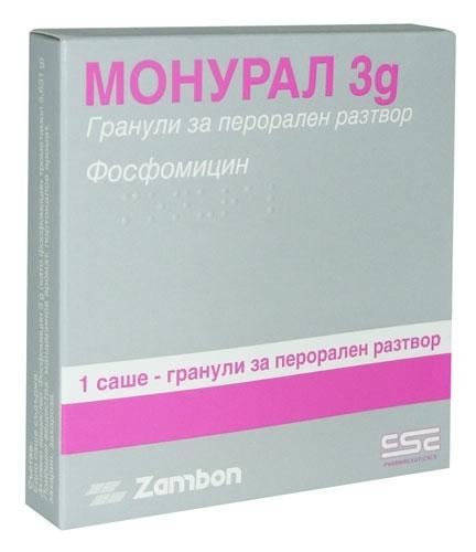 МОНУРАЛ САШЕ 3 гр. * 1 (MONURAL gran. 3 g. * 1), цена и информация