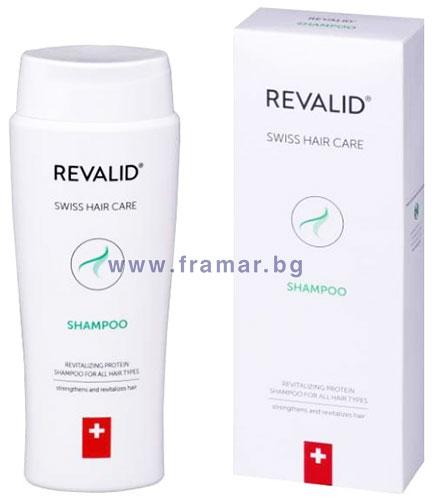 РЕВАЛИД ШАМПОАН 250 мл. (REVALID SHAMPOO 250 ml.) 3faa77d7e38