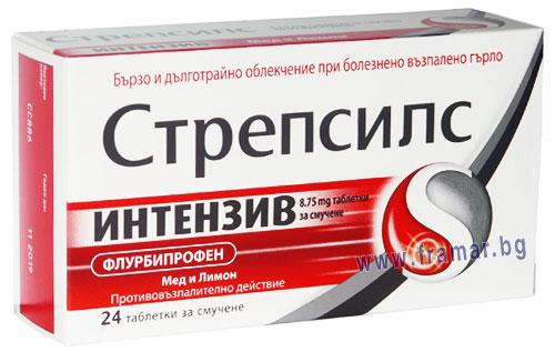 СТРЕПСИЛС ИНТЕНЗИВ МЕД И ЛИМОН таблетки за смучене * 24 - изображение