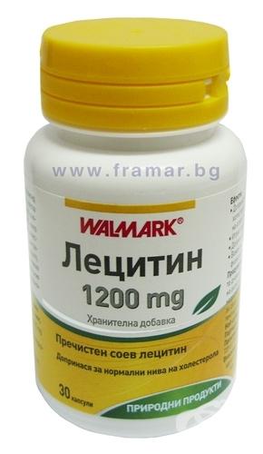 Резултат с изображение за лецитин
