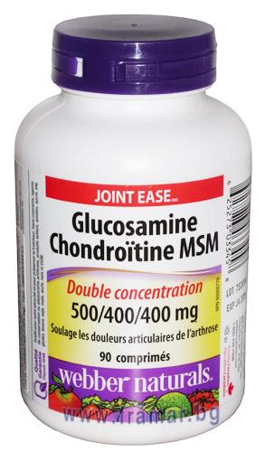 glükozamin 500 kondroitin 400