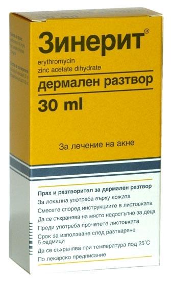 Лечение на акне с антибиотик фотоэпиляция мужчин краснодар