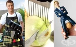 Най-яките кухненски джаджи, които трябва да има във всеки дом - Втора част - изображение