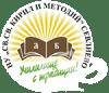 """Начално училище """"Св. св. Кирил и Методий"""""""