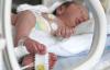 Специалисти създадоха камера за следене състоянието на недоносените бебета