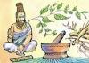 Аюрведа - знание за живота