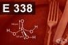 E338 Фосфорна киселина