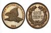 Най-ценните монети на всички времена